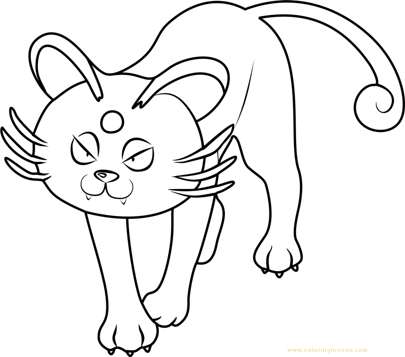 Zygarde in 100 Percent Form coloring page | Free Printable ... | 706x800